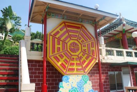 CebuToist Temple